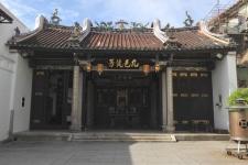 Teochew Temple